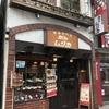 【喫茶店・日記】青物横丁駅(カフェムジカ)、東京~浜松町散歩