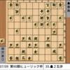 第90期棋聖戦五番勝負第4局(豊島棋聖 vs 渡辺二冠)