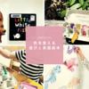 色を覚える遊びとおすすめ英語絵本