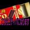 17/07/2017『Placebo プラシーボ』#かもし(Original BGM)