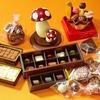 埼玉バレンタイン 2018 / 関東チョコレートギフト・人気のプレゼント  川口 浦和 大宮