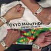 「東京マラソン2018」スタート4時間前の心境