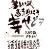 幸が沢山! &【大阪 社交ダンス団体レッスン】『ラテン専科』初回のステップ♪