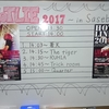 HOTLINE2017佐世保店予選 大盛況!!