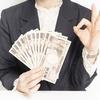 在日外国人も10万円の給付金がもらえる?!