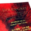 "DIR EN GREY・TOUR14 PSYCHONNECT -mode of ""GAUZE""?- mode:27 @Zepp Fukuoka"