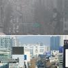 韓国人の言う「大気汚染は全部中国が悪い」について