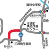 愛知県豊田市 市道乙部舞木線開通が開通
