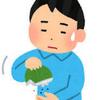 養育費の支払遅延は金利請求までされる?