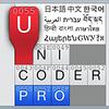 iOS5でも以前の絵文字の赤い「!」や「?」を入力できますよ