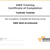 "AWS Well-Architected Framework に5本目の柱 ""Operational Excellence"" が追加されていた"