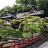 湯河原『富士屋旅館』がリニューアルオープン
