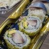 2種類の鯖寿司を楽しむ盛合せ