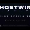 【PS Showcase 2021】Ghostwire: Tokyoの最新トレーラー公開!鬼のお面を被った男が登場!