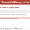Rails GoogleのAPIで表示したデータを保存する