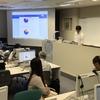山形市教研メディア教育部会研修会レポート No.3(2019年9月18日)