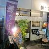 【今週のラーメン851】 麺や 庄の (東京・市ヶ谷) 特製つけ麺