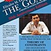 The Goal (Eliyahu Goldratt) - 「ザ・ゴール」- 188冊目