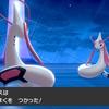 【ランクマ犯罪者】空振り保険催眠ミロカロス