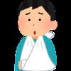 新日本プロレス G1クライマックス 開幕戦 飯伏幸太VS内藤哲也の神試合 感想