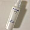 敏感肌、カサカサ肌、季節性のトラブルを救う化粧水。
