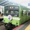 まだまだ201系は現役! JR新今宮駅