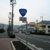 駅前と中央