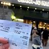 ★2017ファイナル★THE ALFEE【BEST HIT ALFEE2017 冬フェスタ】2017年12月29日大阪城ホール