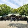 【名古屋】熱田神宮の南門エリアの「別宮八剣宮」の隣には学業成就の「上知我麻神社(かみちかまじんじゃ)」があるよ