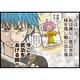 ニンテンドー3DSのおすすめ名作アクションゲームソフト13選【神ゲーから隠れた名作まで】
