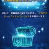 【遊戯王】祝☆武藤遊戯誕生日&遊戯王.jpオープン