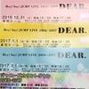 Hey!Say!JUMP LIVE 2016-2017 DEAR.に行ったよ