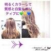 日々の活力! 心斎橋/堀江/南堀江 美容院 メンズ