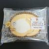 『空腹にて云々』北海道クリームのふんわりロールケーキ