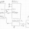 AVRのI2Cモジュール / リアルタイムクロックDS3231 / アラームを使う / 割り込み用の信号をピン変化割り込み(PCINTx)で検知する