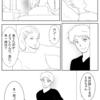 """""""僕""""の知らない話 悪夢編1【創作漫画】"""