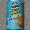 プリングルズのナチョチーズは控えめ。ドリトスのやばさがない。