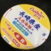 サッポロ一番×全農 カップスター 長崎県産大西海豚のチャーシューが入った ちゃんぽん