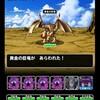 level.1156【ガチャ・他】黄金の巨竜ネタ攻略とガチャ10連
