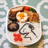 こけし弁当とスヌーピー弁当/My Homemade Snoopy&Kokeshi Dolls Lunchbox/ข้าวกล่องเบนโตะตุ๊กตาโคเคชิและสนุปปี้