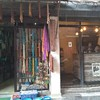 遥かなるネパール5〜カフェとキッズと不思議なモモinパタン
