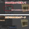 【Unity】Scene上に構築したステージを、Entity群に変換してECSで利用可能にする「SubScene」