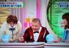 冷凍解凍に新ワザ誕生 早い!プリプリ!美味!