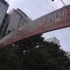 【さっぽろオータムフェスト2016】シンプルな味付けで素材の良さを引き出している上富良野町@8丁目会場 札幌大通ふるさと市場