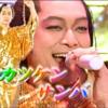 スマスマ仕込みの成り切る力?:香取慎吾さん主演のシットコム「誰かが、見ている」  Did he developed a talent for becoming a character in SMAP×SMAP?: 'Dareka ga Miteiru', the Sitcom Starring Katori Shingo