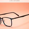 大人シンプル軽量メガネ おすすめ