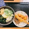 うどん県香川・・・うどんの旅