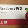 Raspberry Pi 3 Starter Kit 32GB [896-8660-Kit4]購入