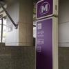 「バンスー駅」から「タオプーン駅」へシャトルバスで④【パープルライン乗車へ】