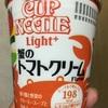 日清食品 カップヌードルライトプラス 蟹のトマトクリーム  食べてみました